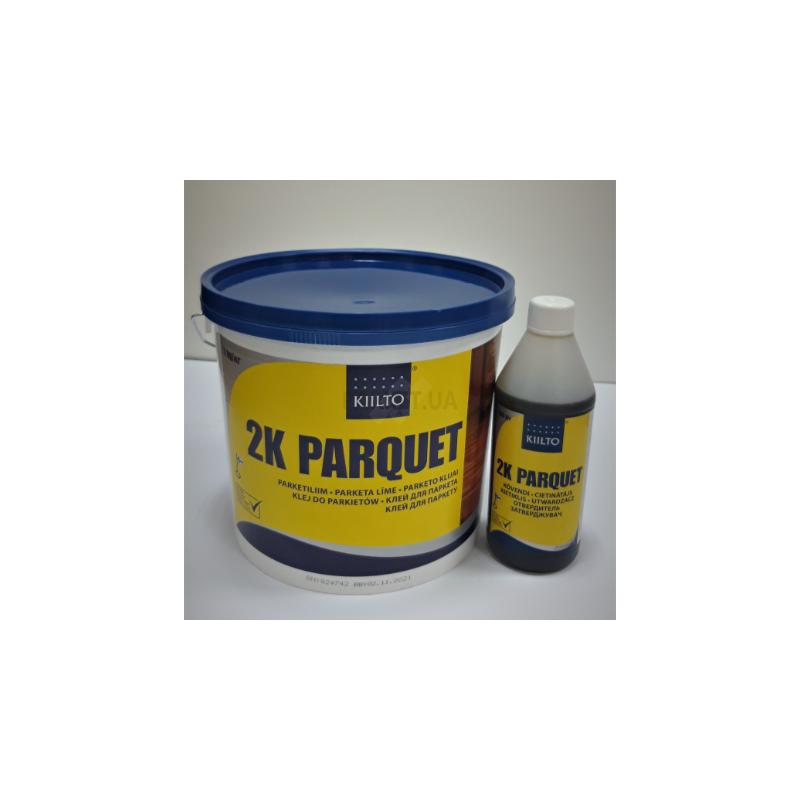 KIILTO 2KPU 5+0,55 кг клей двухкомпонентный полиуретановый паркетный