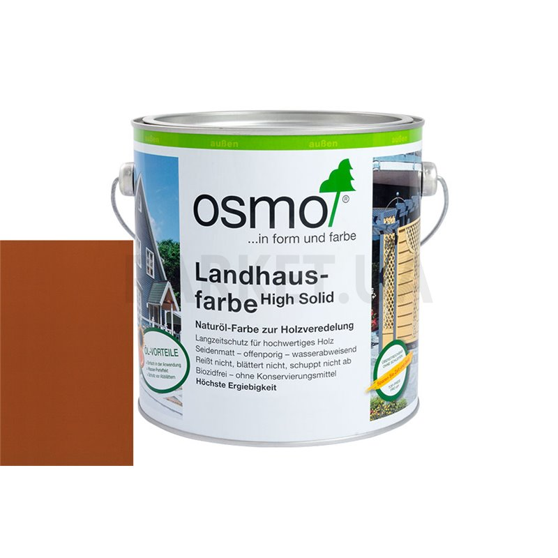 Непрозрачная краска Landhausfarbe кедр