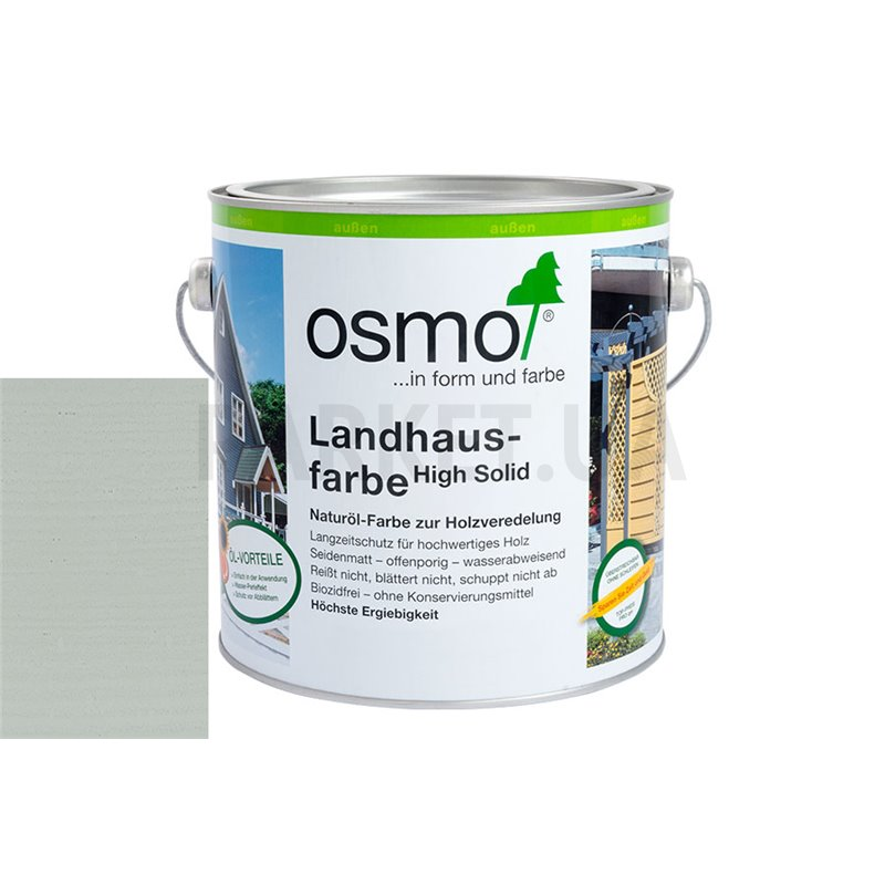 Непрозрачная краска Landhausfarbe дымчато-серая
