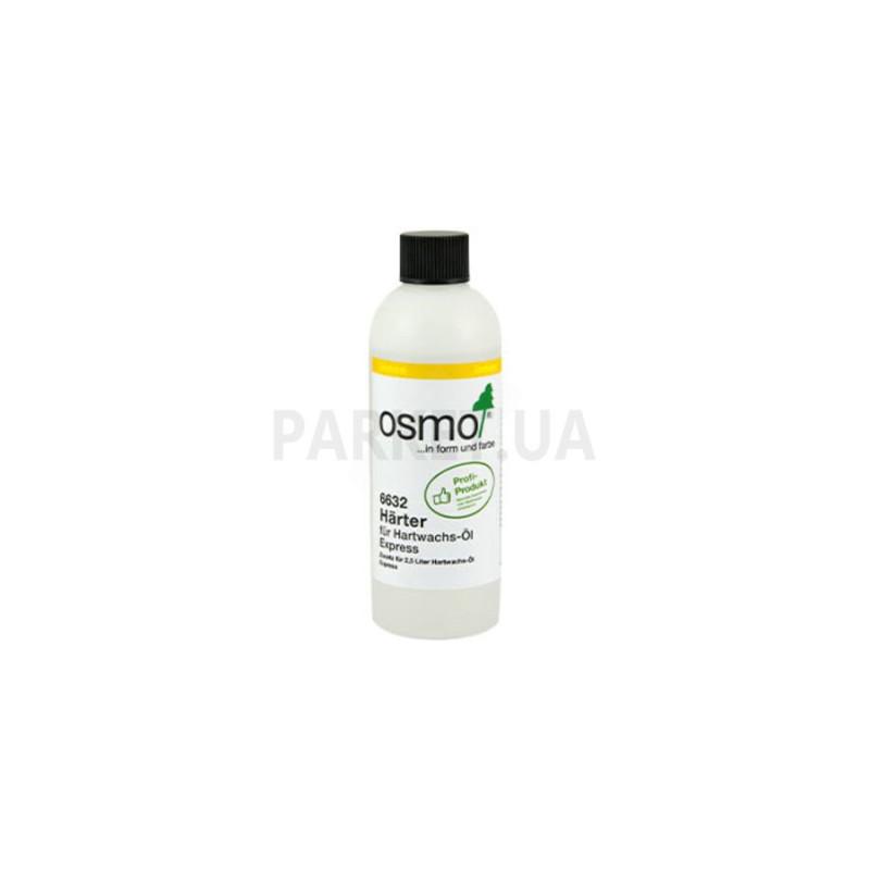 Отвердитель для быстросохнущего масла Hardener для Hartwachs-Öl Express 6632