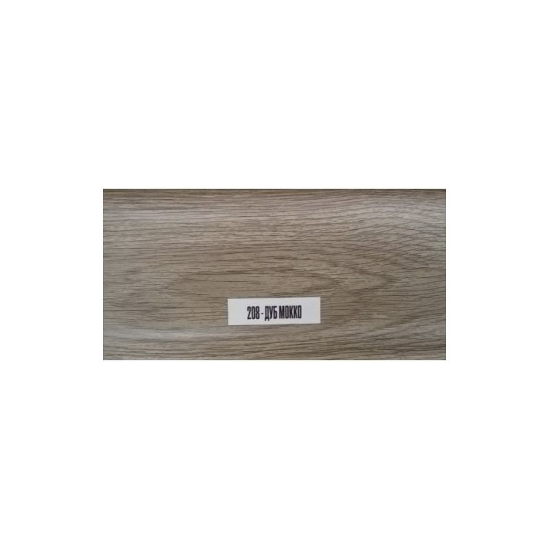 Плинтус пластиковый Дуб Мокко 25 х 85 х 2500