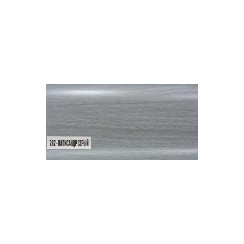 Плинтус пластиковый Палисандр серый 25 х 85 х 2500