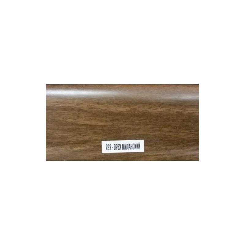 Плинтус пластиковый Орех миланский 25 х 85 х 2500