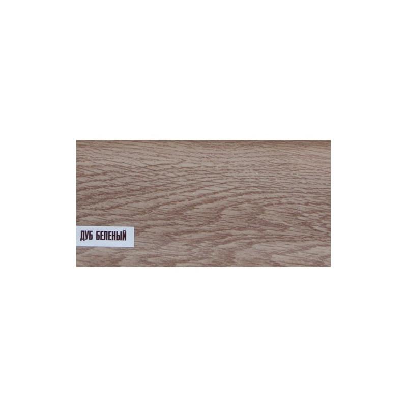Плинтус пластиковый Дуб беленый 25 х 85 х 2500