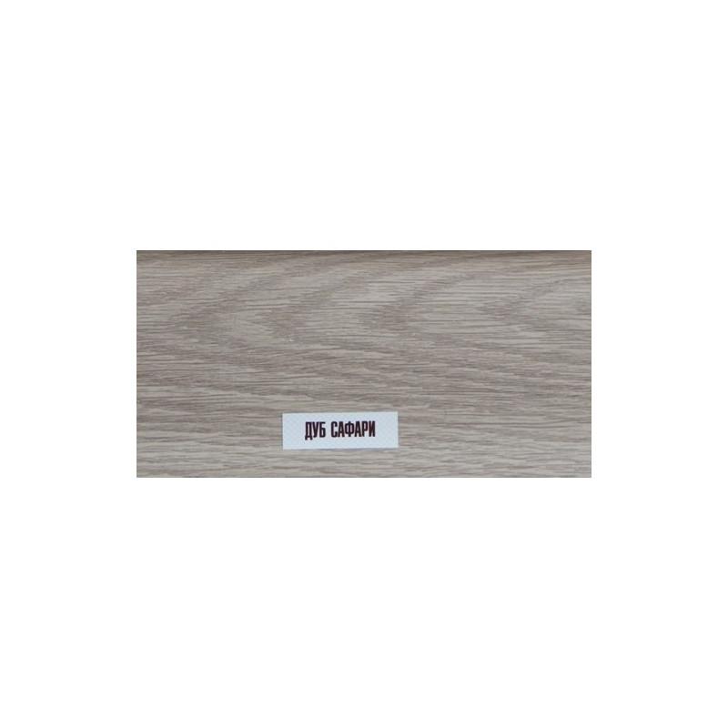 Плинтус пластиковый Дуб сафари 25 х 85 х 2500