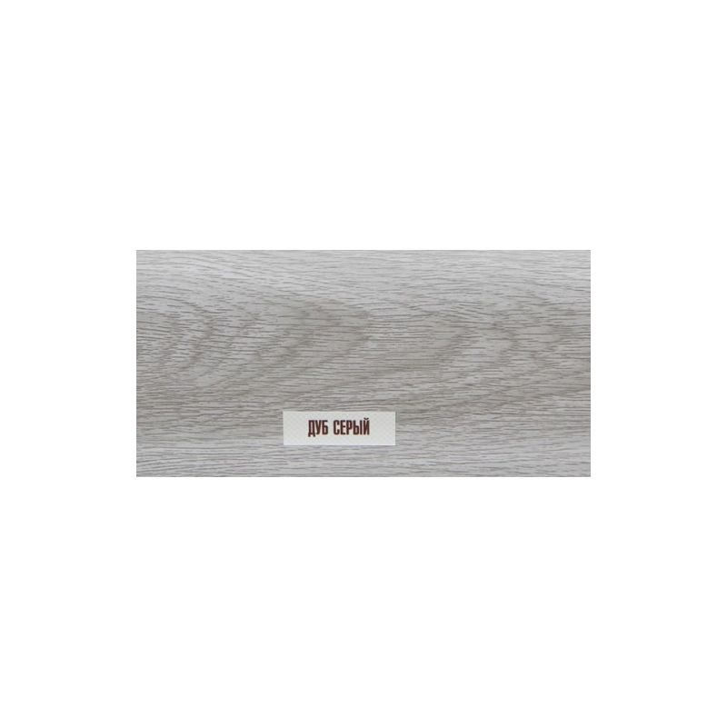 Плинтус пластиковый Дуб серый 25 х 85 х 2500