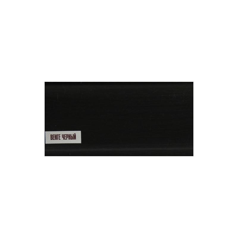 Плинтус пластиковый Венге черный 25 х 85 х 2500