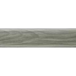 Плинтус пластиковый Salag NG 80 шато 2500 х 80 х 20