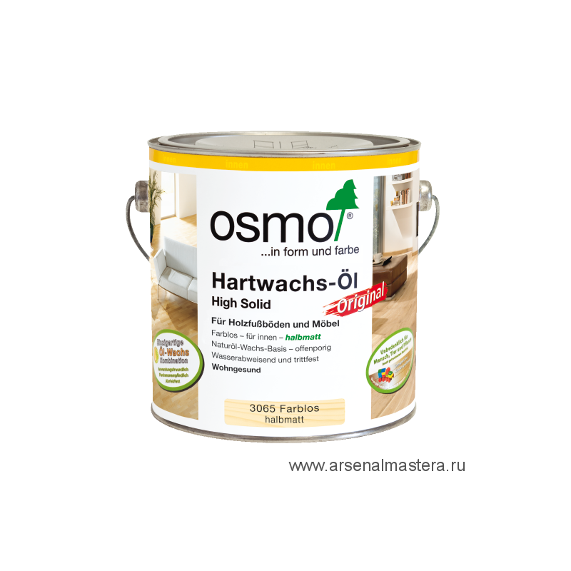 Масло с твердым воском OSMO 3065