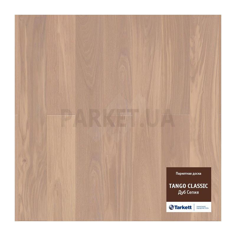 Паркетная доска Tarkett Tango Classic Дуб Сепия